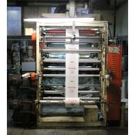 производство пакетов - печатная машина