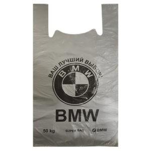 paket bmw